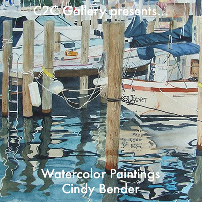2017 Events - Cindy Bender Watercolor paintings